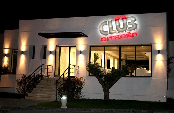 Club Grill CITROËN