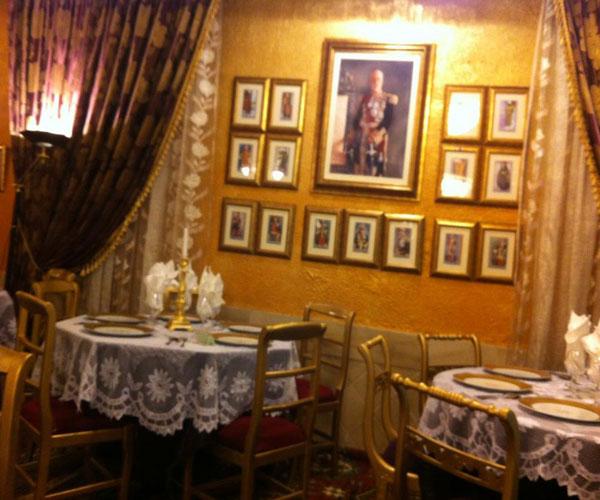 Restaurant El Walima Lafayette