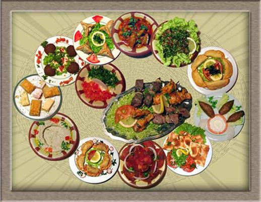 Restaurant Feyrouz