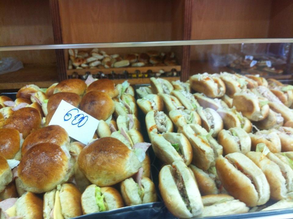 Boulangerie pâtisserie Lobna