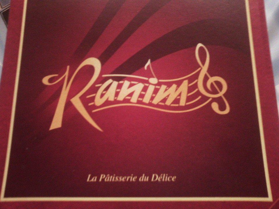 Pâtisserie Boulangerie Ranim