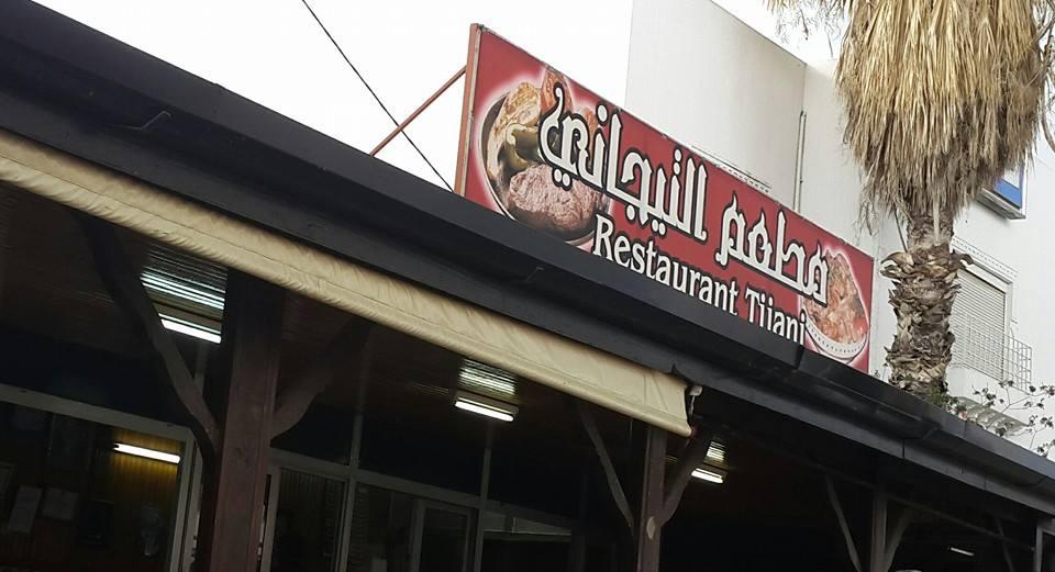 Restaurant tijani