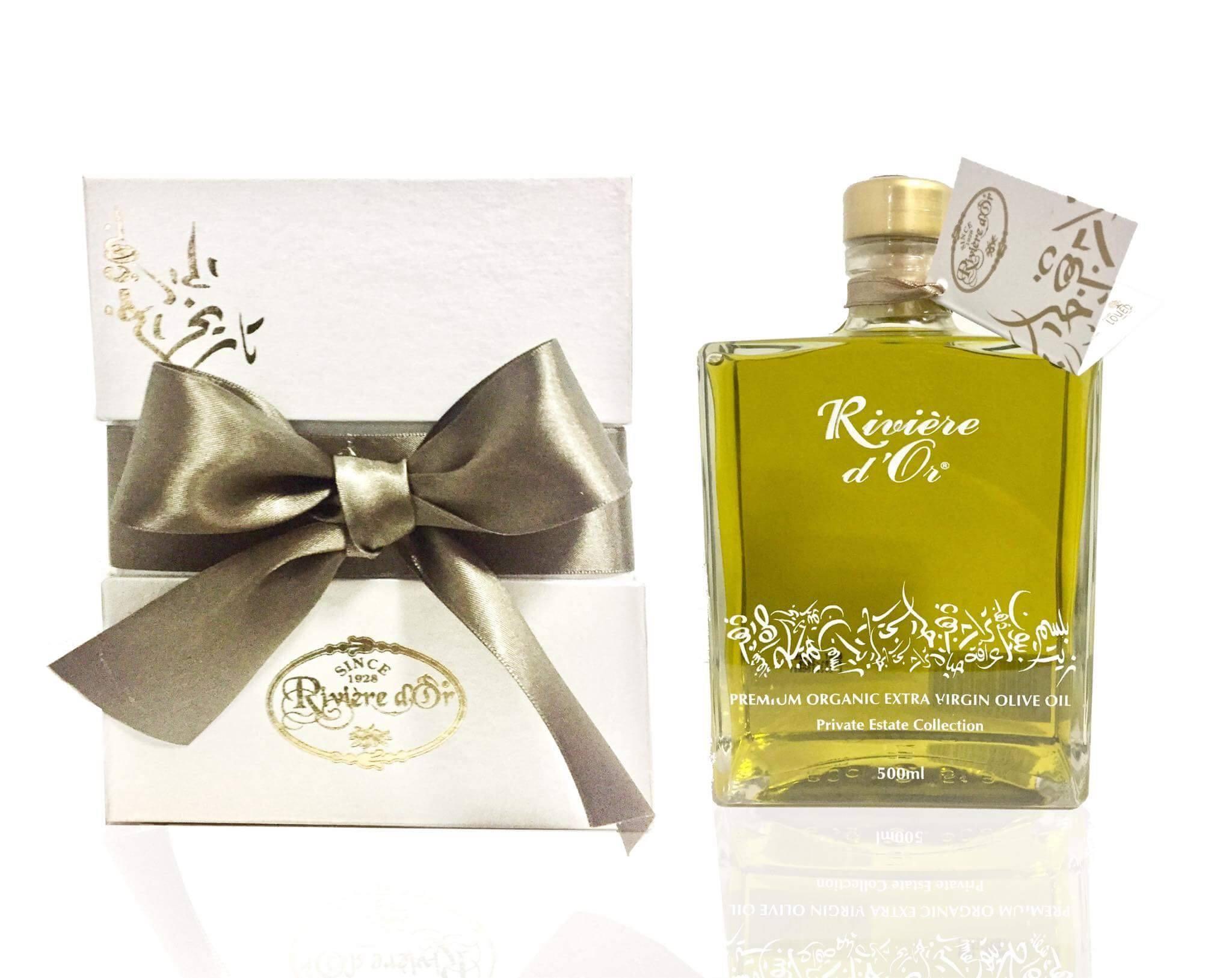 Rivière d'or huile d'olive masque cadeaux
