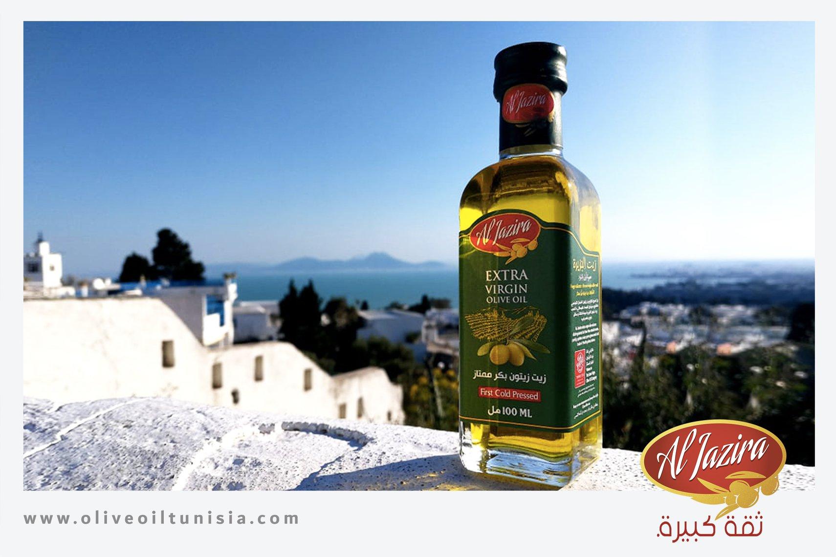 Al Jazira huile d olive
