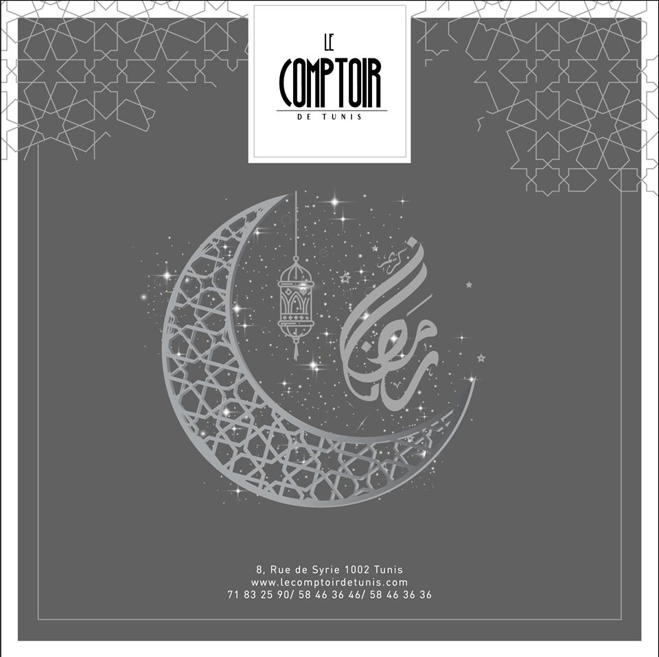 Ramadan le comptoir de Tunis