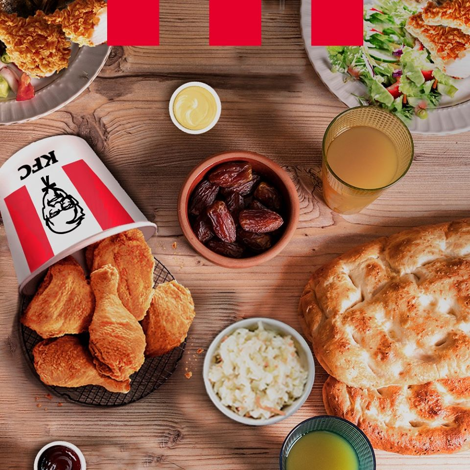 KFC La Marsa