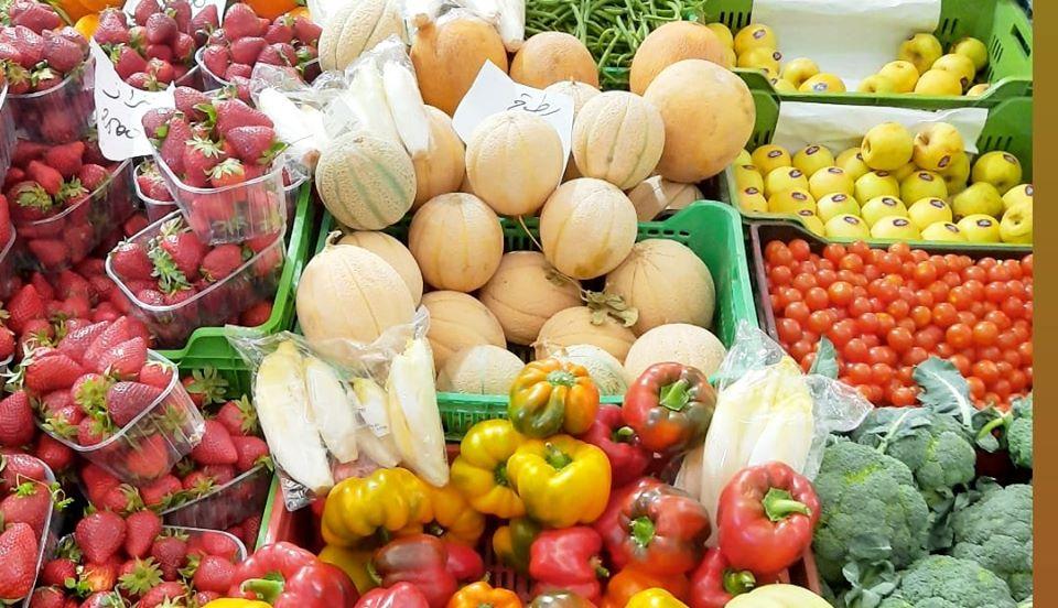 Fruits&légumes molka