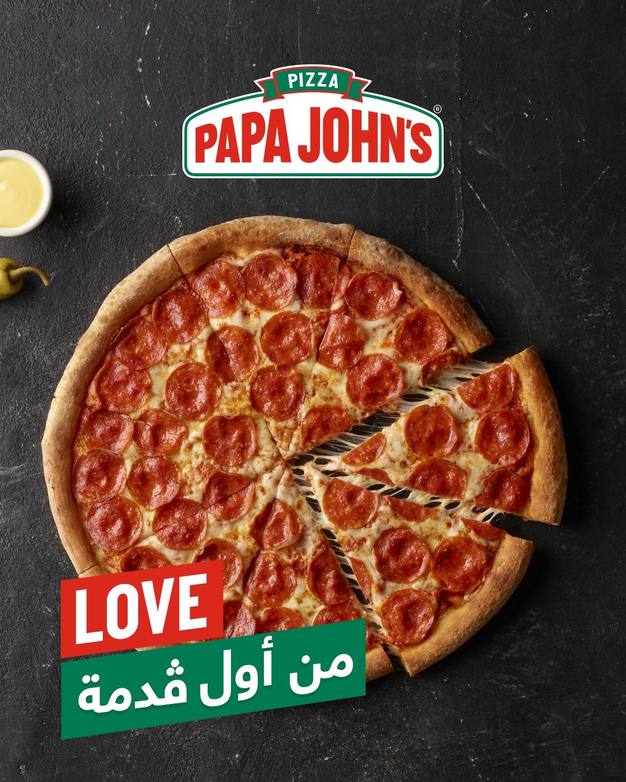 Papa John's Pizza Cité El Khadra